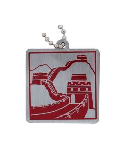 Modern Wonders of the World Trackable Tag- Great Wall of China